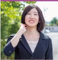 藤岡 麻子