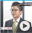 田中 雄一郎